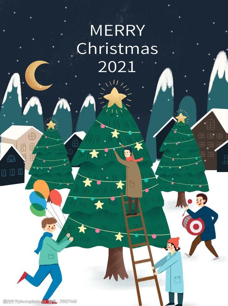 圣诞树圣诞节圣诞快乐插画海报图片