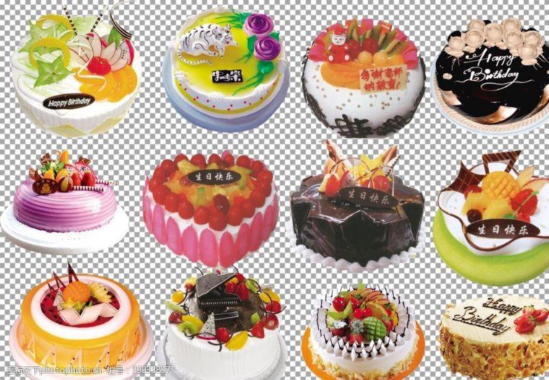 透明底蛋糕生日蛋糕图片