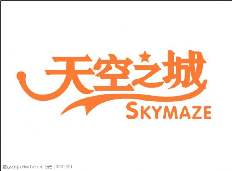 图标设计天空之城logo图片