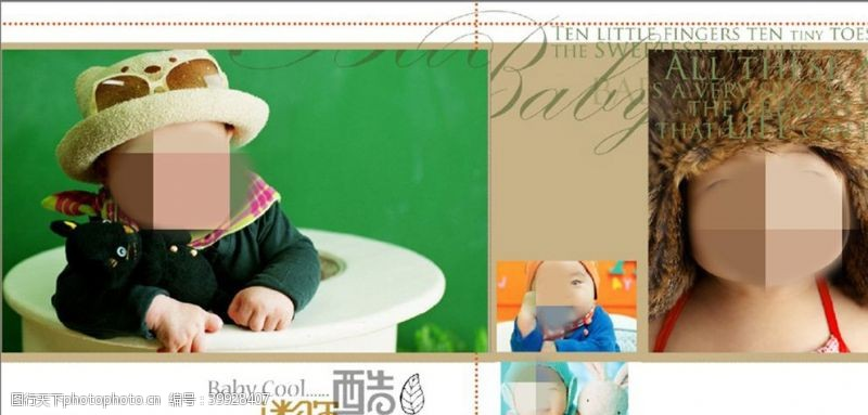 影楼童年儿童周岁纪念相册PSD模板图片
