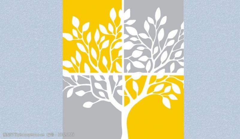小树阴阳树图片