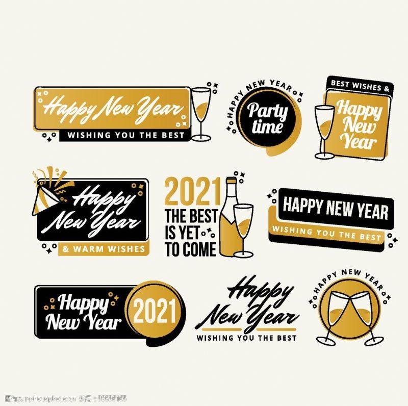 新年海报新年标签图片