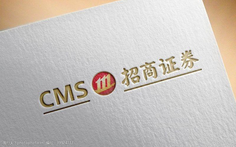 招商证券logo图片