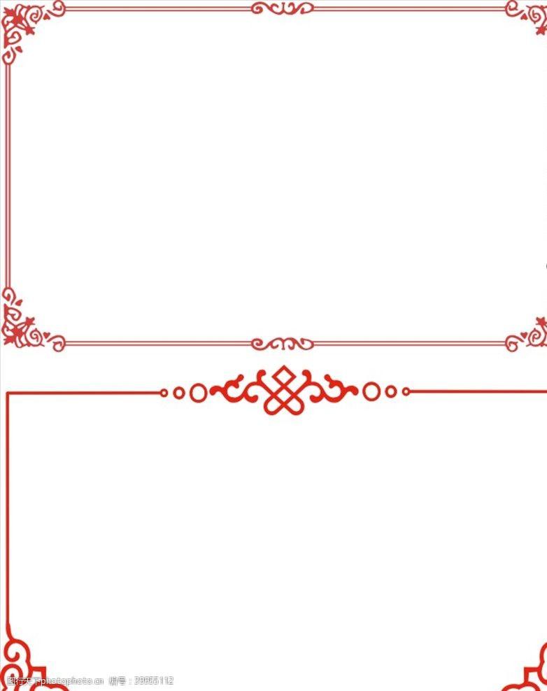 矢量边框边框图片