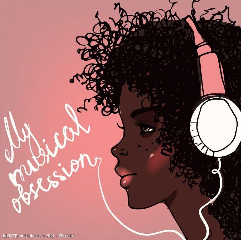 时尚美女耳机美女插画图片