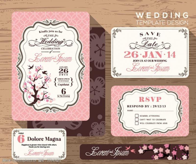 粉色婚礼卡片图片