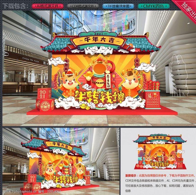 国潮春节牛年新年美陈图片