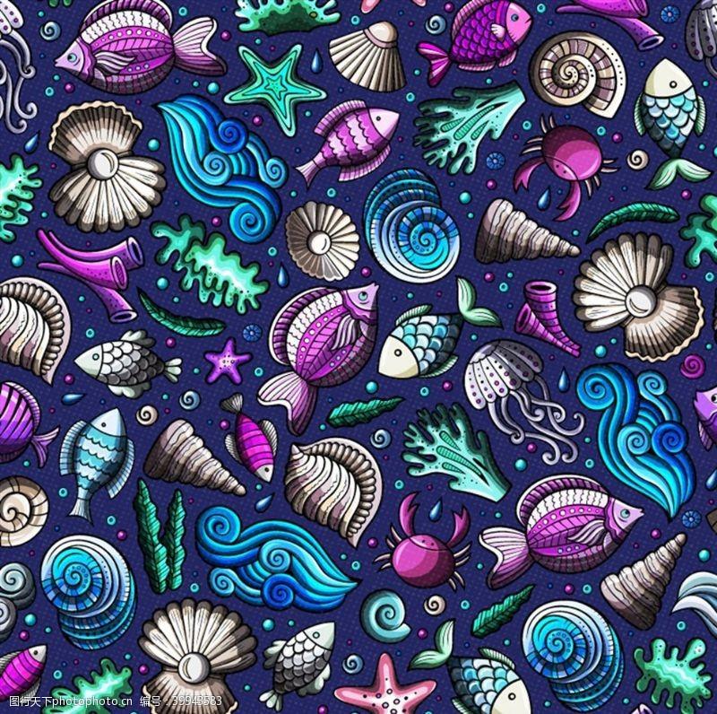 海螺海洋元素无缝背景图片