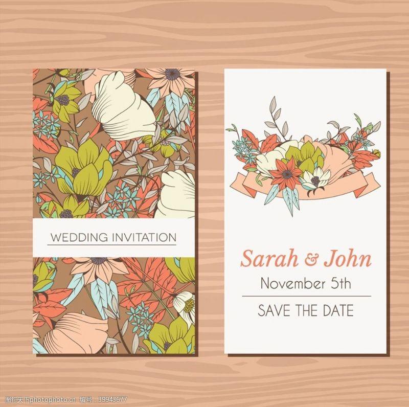 彩绘花卉花卉婚礼请柬图片