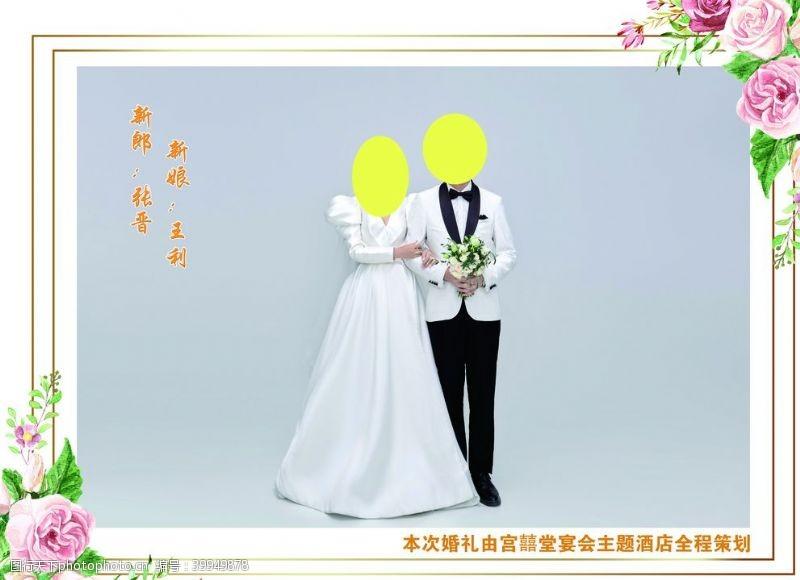 婚纱背景婚纱图片