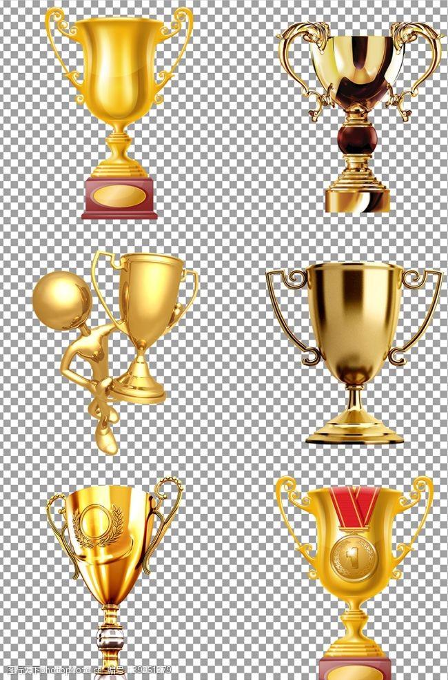 金属质感奖杯图片