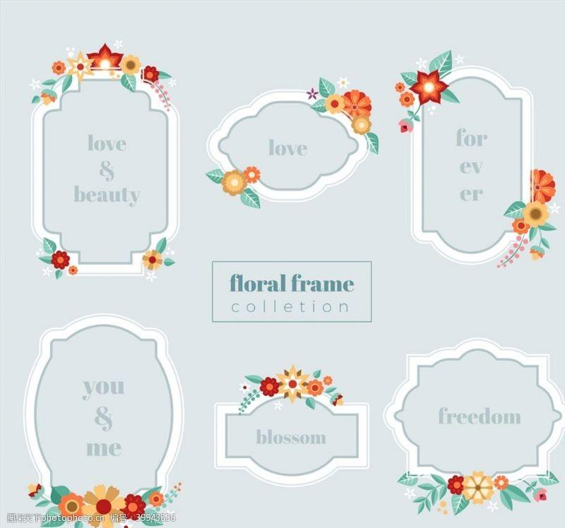 psd素材卡通花卉框架图片