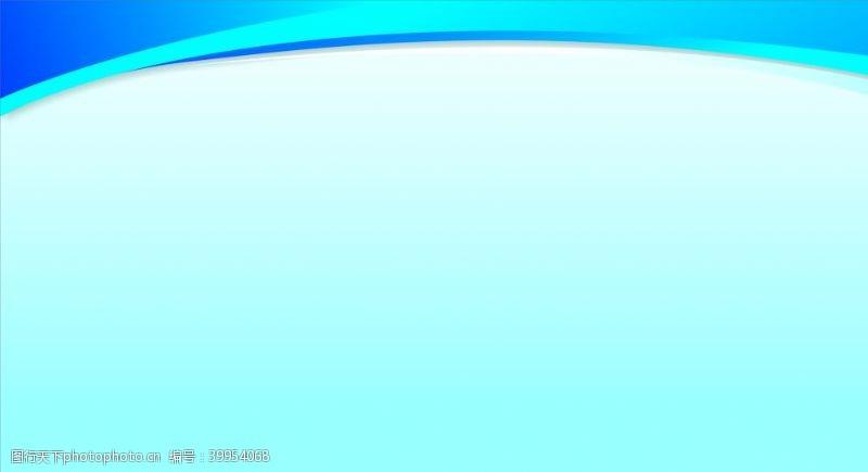 活动背景蓝色背景图片