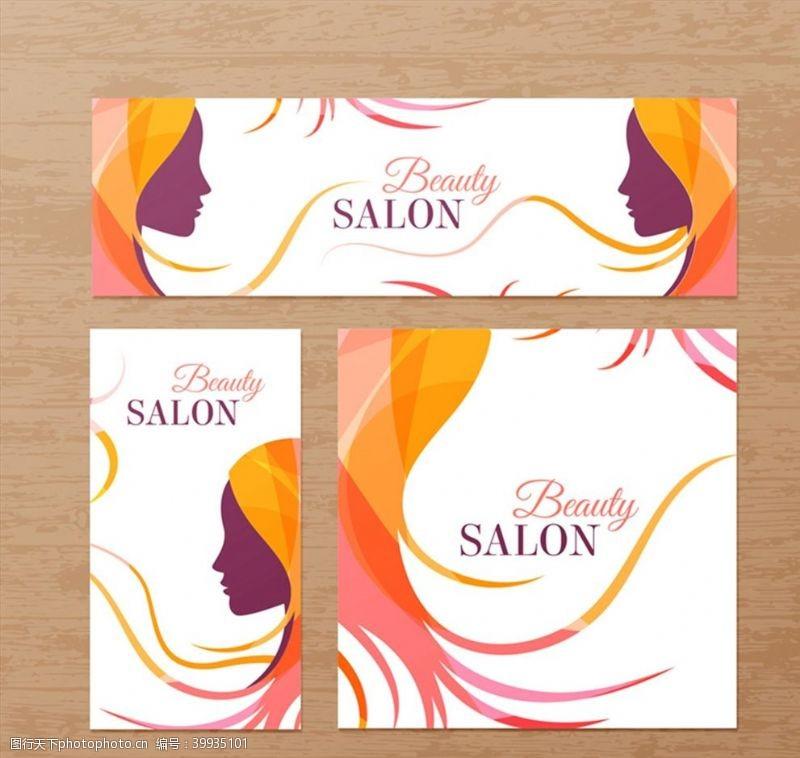 女子美容院美容院卡片设计图片