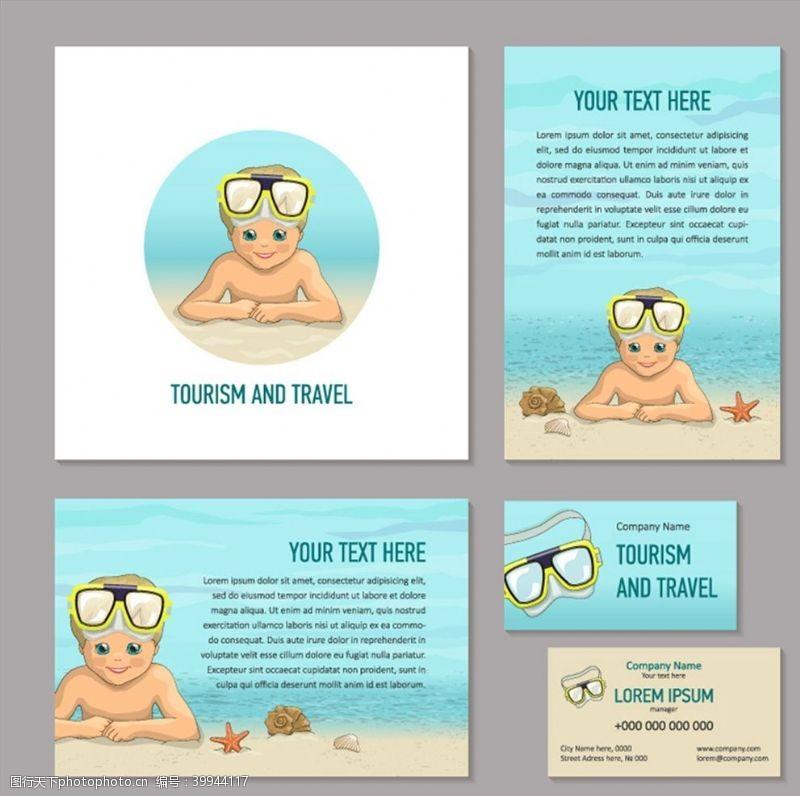 海螺沙滩男孩度假卡片图片
