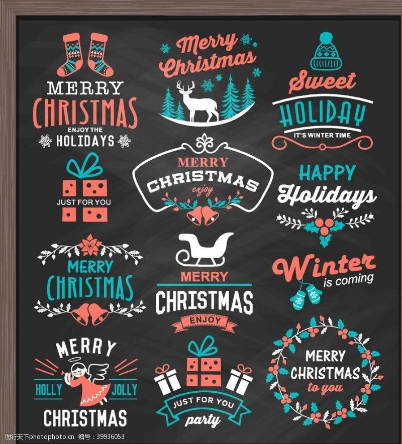 圣诞树圣诞节标签矢量图片