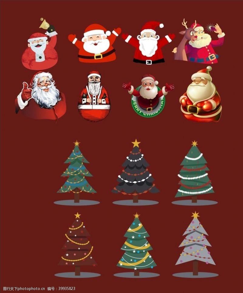 圣诞树圣诞圣诞老人图片