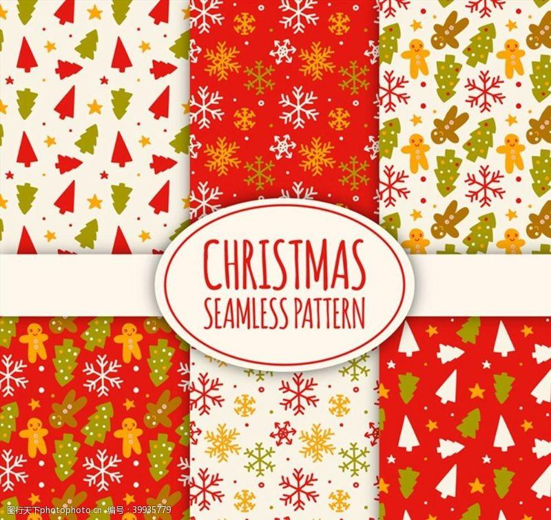 圣诞树圣诞元素无缝背景图片