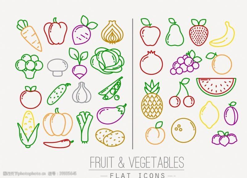 香蕉水果图标图片