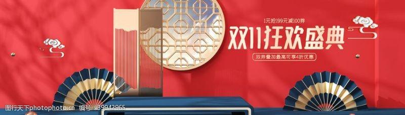 天猫淘宝C4D电商海报背景图片