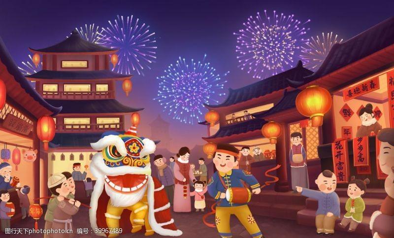 春节新年舞狮图片