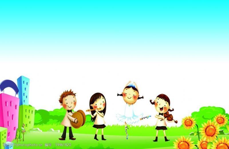 卡通背景幼儿园背景图片