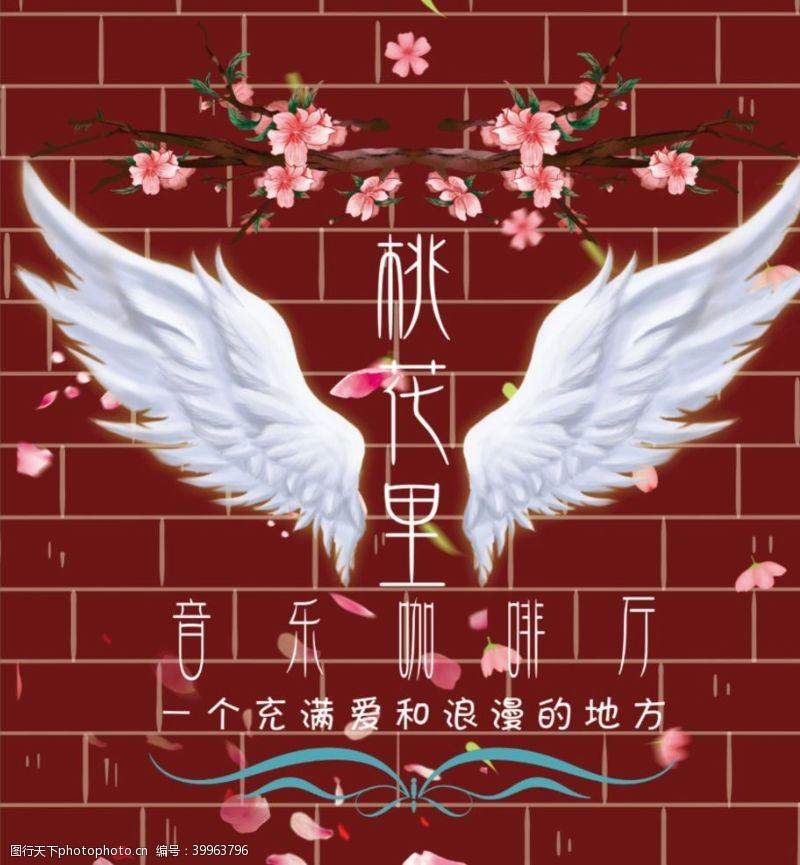 桃花背景墙图片