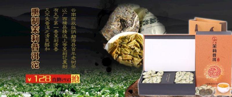 紫砂壶茶图片