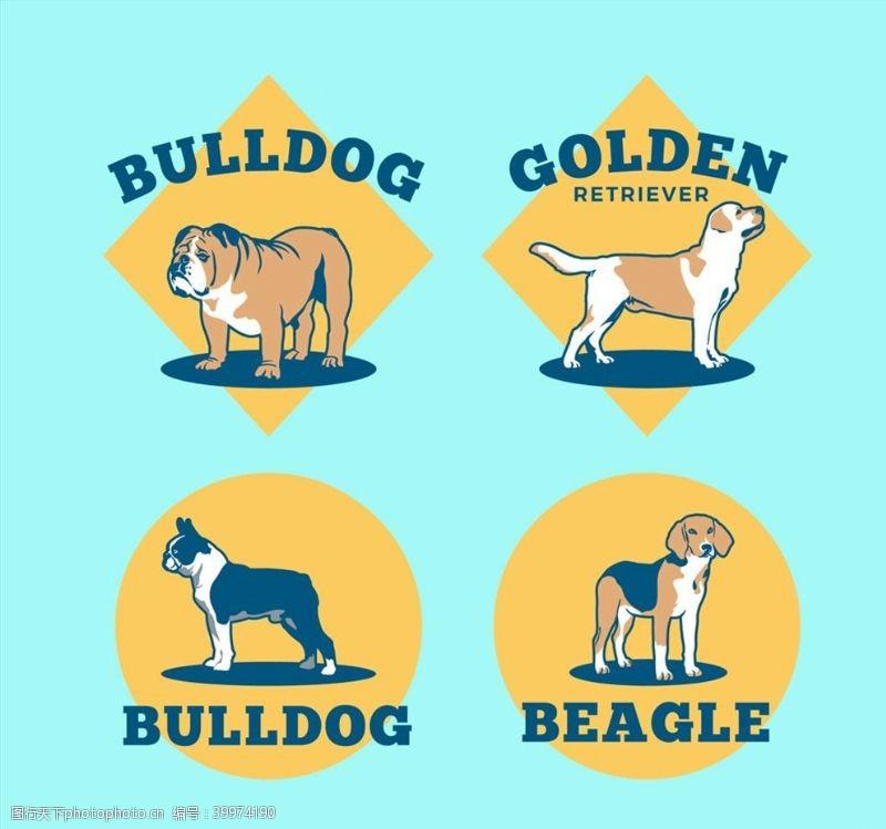 宠物狗标签矢量图片