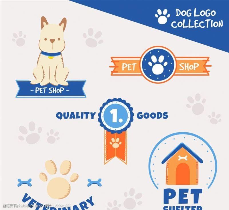 宠物狗标志矢量图片