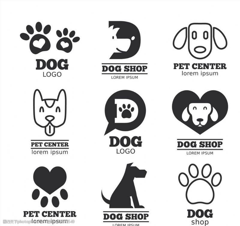 创意宠物狗标志图片