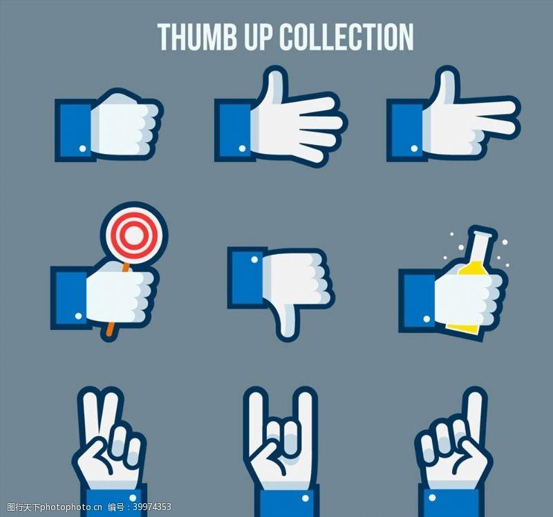 网页矢量创意手势设计图片