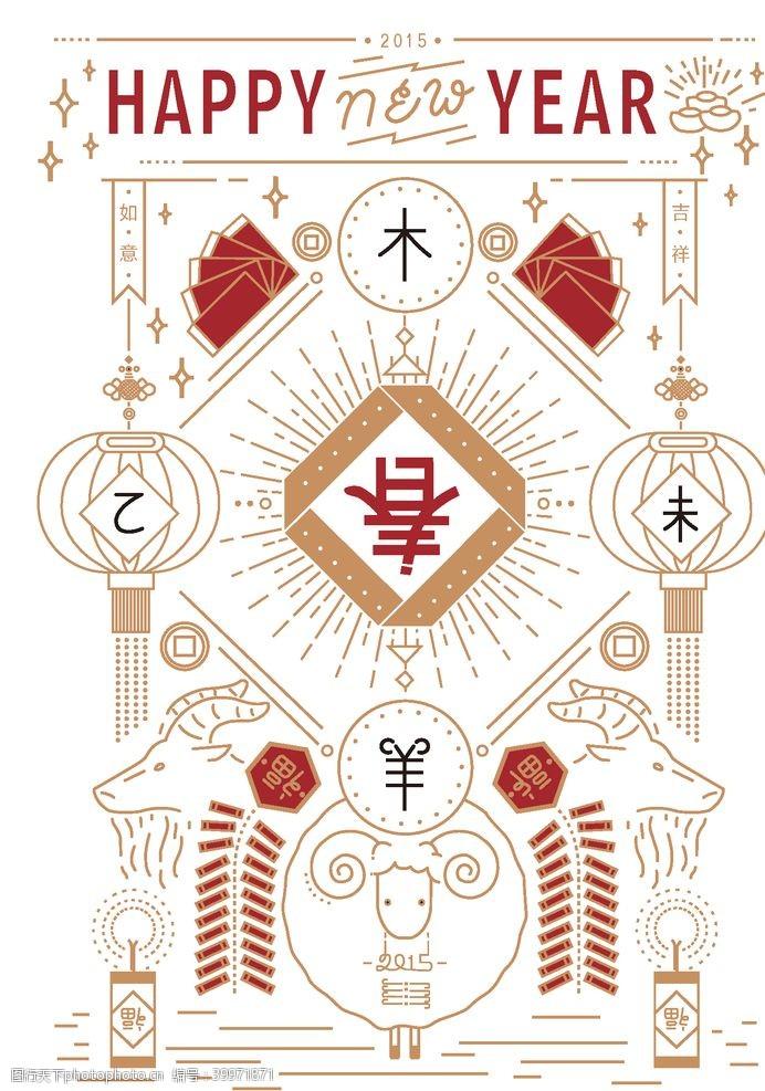 电影海报春节商业海报图片