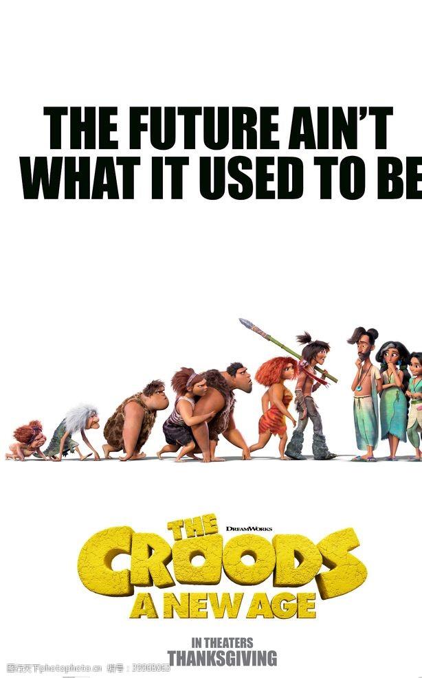 电影海报疯狂原始人2海报图片