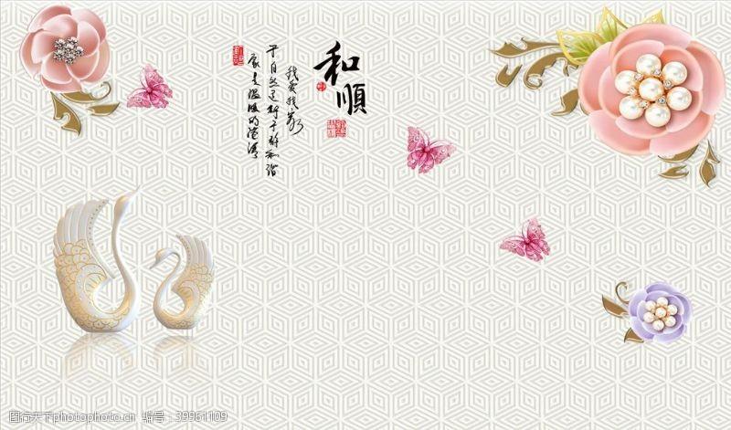 浮雕花花藤蝴蝶背景墙图片
