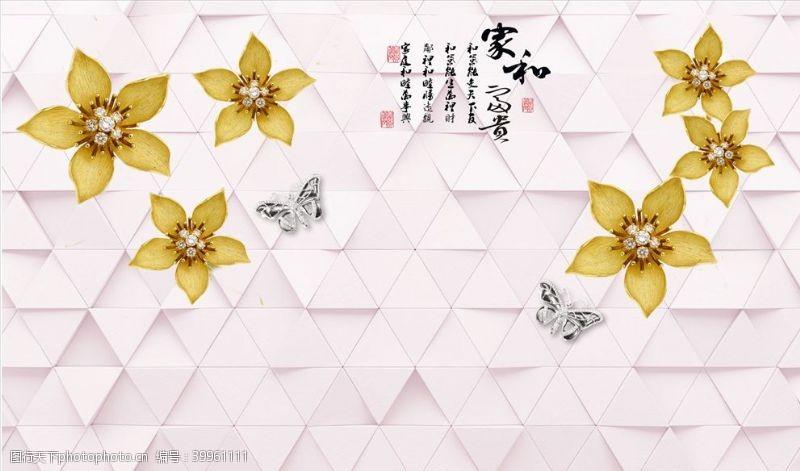 蝴蝶浮雕花珠宝花家和富贵背景墙图片