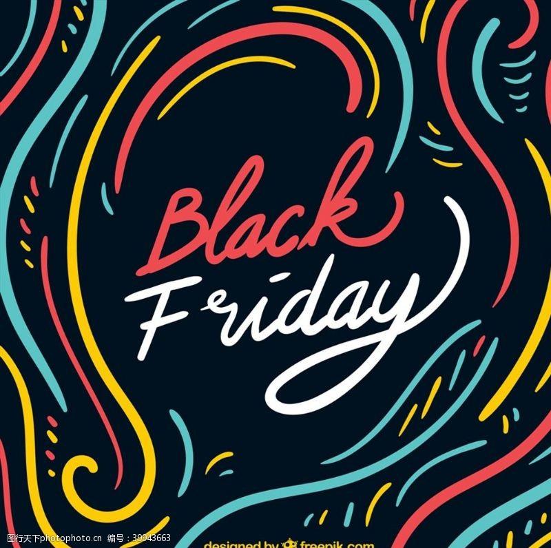 psd素材黑色星期促销广告图片