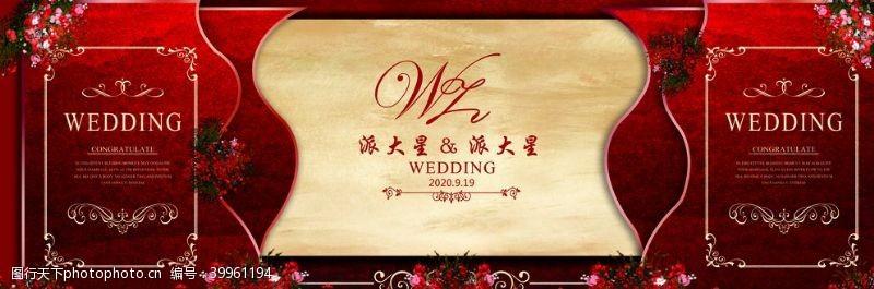 30dpi红色婚庆背景婚礼大气图片