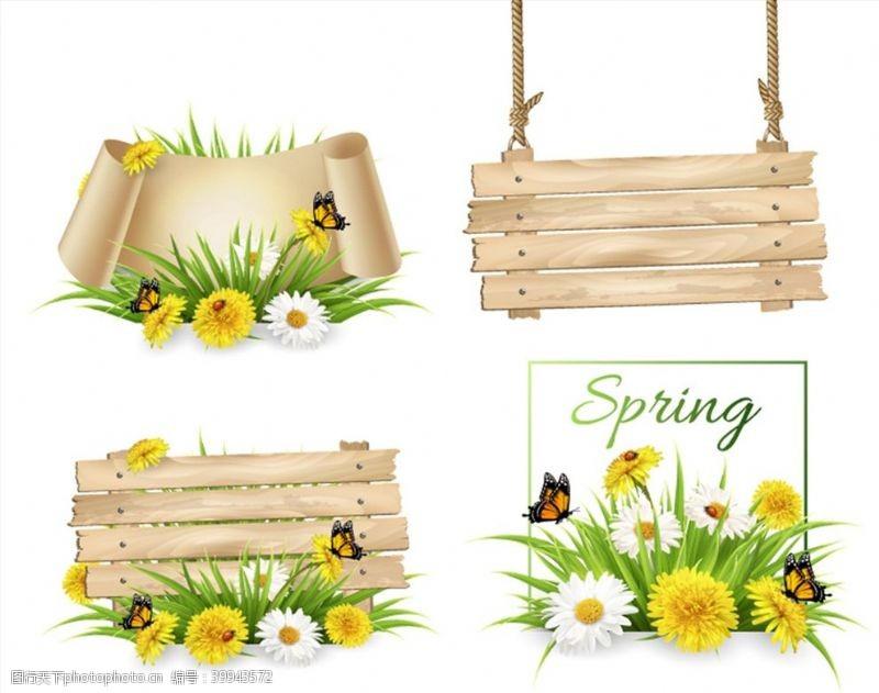 花卉蝴蝶装饰木牌图片