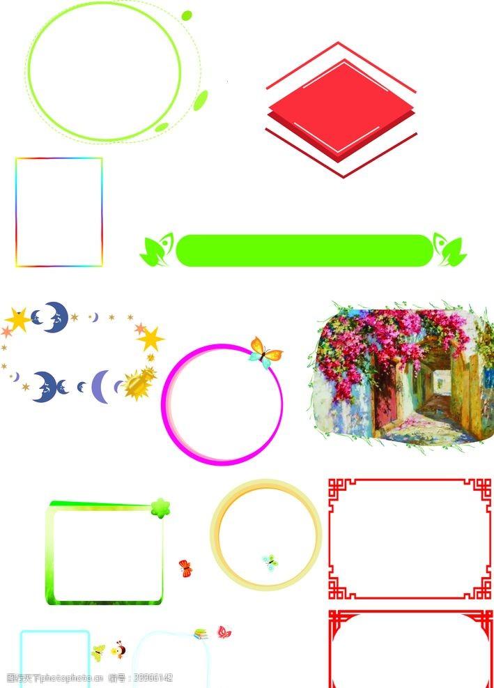 花边画框图片