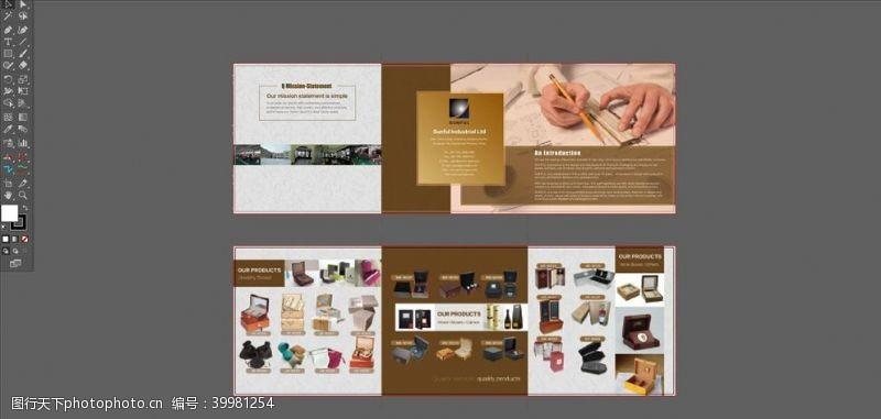 杂志设计酒盒三折页设计图片