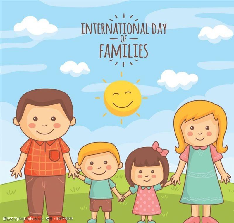 儿子卡通国际家庭日图片