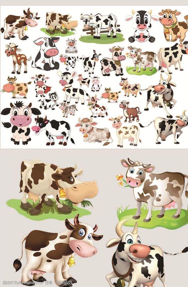 卡通奶牛素材图片
