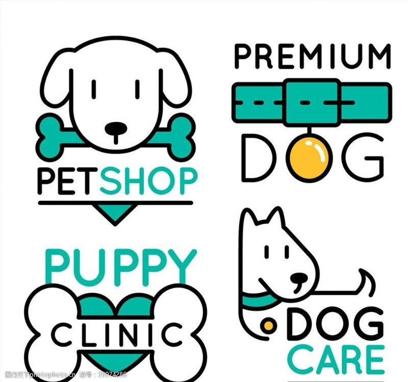 可爱宠物狗标志图片