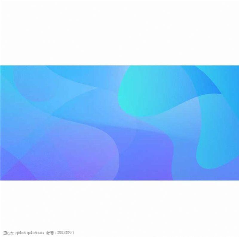 活动背景蓝色背景海报素材图片