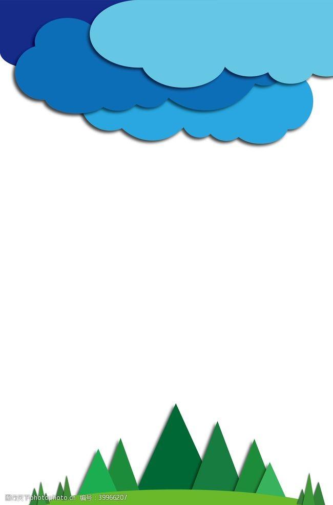 绿植蓝天白云图片
