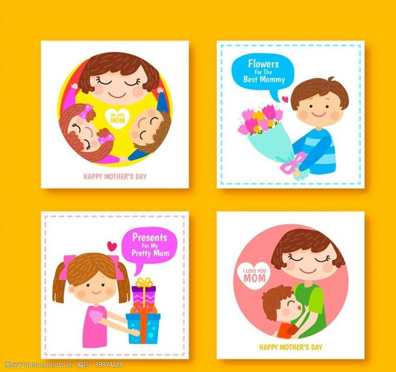 儿子母亲节卡片矢量图片