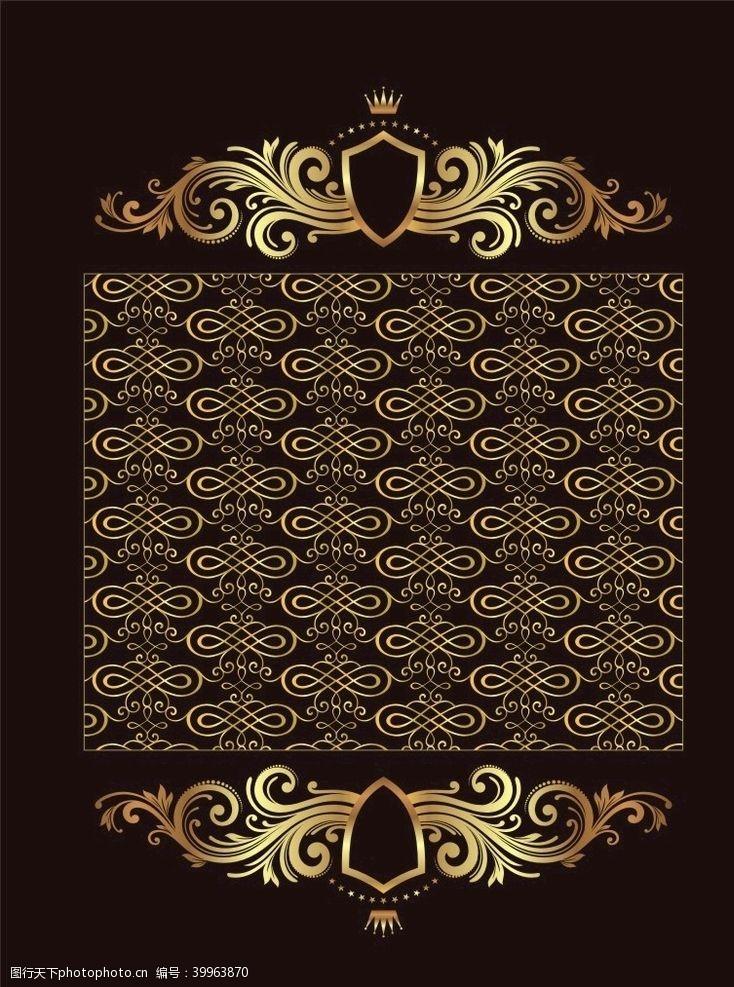 封面欧式花纹底纹皇冠古典图片