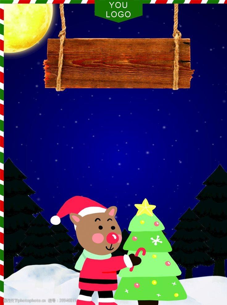 木牌圣诞节图片