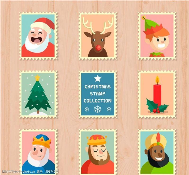 圣诞元素邮票图片